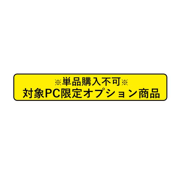 【エントリーでポイント10倍♪】【単品購入不可/対象商品限定オプション】iiyama ProLite X2283HS-3 ※パソコン本体とのセット販売限定商品※
