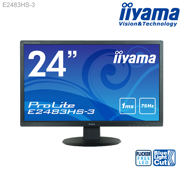 【エントリーでポイント7倍】モニター LED iiyama ProLite E2483HS-3 24型 フルHD 液晶ディスプレイ 【1920×1080/ワイド/ブルーライトカット/応答速度1ms(GtoG)/5000000:1(最大)】 <新品>