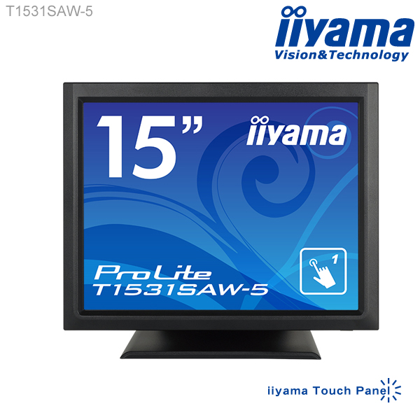 【エントリーでポイント10倍♪】iiyama 液晶ディスプレイ ProLite T1531SAW-5 15型 タッチパネル スタンドタイプ 1024×768(最大)LEDバックライト 超音波表面弾性波タッチ方式 防塵防滴 応答速度8ms <新品>