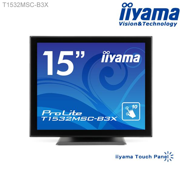 モニター タッチパネル iiyama ProLite T1532MSC-B3X 15型 スタンドタイプ 液晶ディスプレイ 【1024×768/LEDバックライト/ワイドレンジスタンド/防塵防滴/応答速度8ms/700:1(標準)】 <新品>