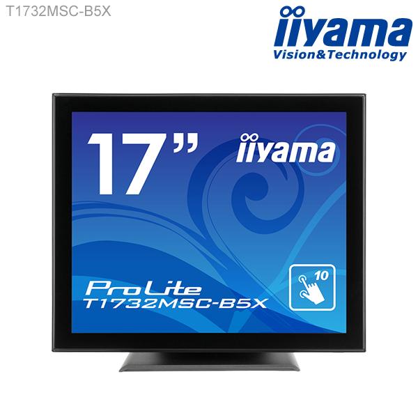 モニター タッチパネル iiyama ProLite T1732MSC-B5X 17型 液晶ディスプレイ 1280×1024 ベゼルフリースタンドタイプ 投影型静電容量タッチ方式 防塵防滴 応答速度5ms 新品
