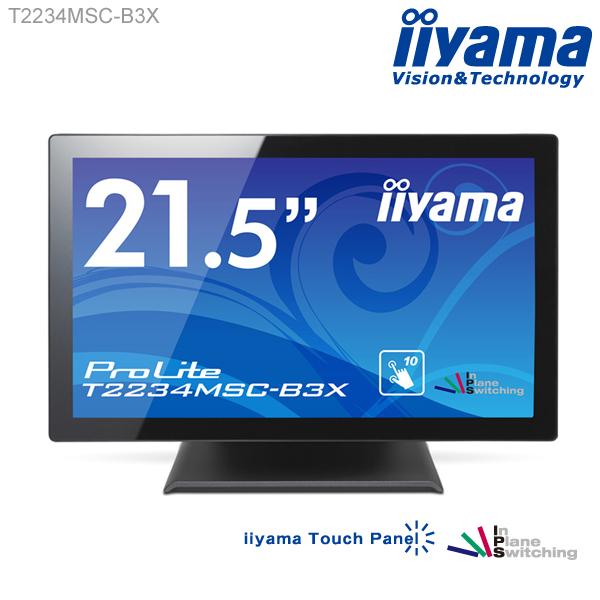 モニター タッチパネル iiyama ProLite T2234MSC-B3X 21.5型 液晶ディスプレイ 【1920×1080/フルHD/IPS方式/ワイド/マルチタッチ/応答速度8ms(GtoG)/1000:1(標準)】 安心の3年保証!<新品>