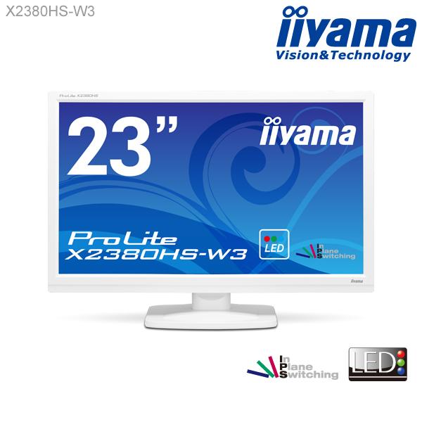iiyama 液晶ディスプレイ ProLite X2380HS-W3 23型 IPS方式パネル ワイド モニター フルHD 1920x1080 HDMI 新品