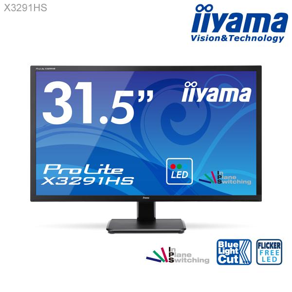 【エントリーでポイント10倍♪】AH-IPS方式パネル iiyama ProLite X3291HS 31.5型 液晶ディスプレイ 【1920×1080/フルHD/ブルーライトカット/HDCP対応/応答速度5ms(GtoG)/12000000:1(最大)】 <新品>