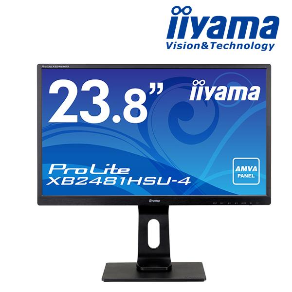【エントリーでポイント7倍】モニターiiyama ProLite XB2481HSU-4 AMVAパネル フルHD 1920×1080対応 23.8型ワイド液晶ディスプレイ ブルーライトカット ピボット・スウィーベル機能<新品>