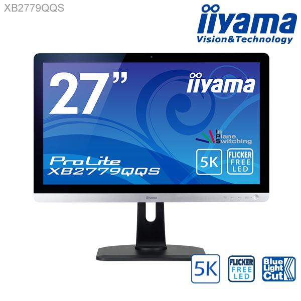 【IPS方式 iiyama XB2779QQS 27型ワイド液晶ディスプレイ 【最大解像度5K(5120×2880)サポート/応答速度4ms/コントラスト比80000000:1(最大)/2画面分割可能】<新品>