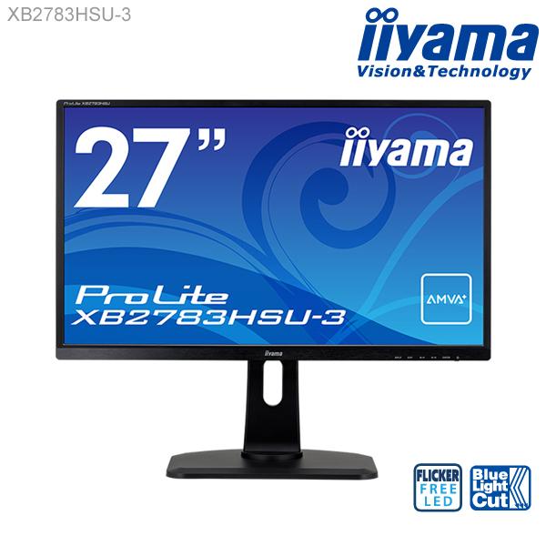 【エントリーでポイント7倍】モニター LED/AMVA+方式 iiyama XB2783HSU-B3 フルHD 27型ワイド液晶ディスプレイ 【1920x1080/ワイド/HDCP対応/応答速度4ms/コントラスト比8000000:1(最大)】<新品>