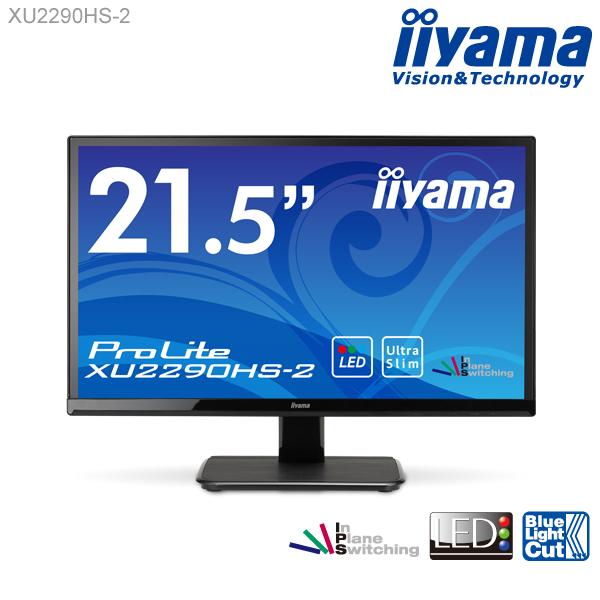 【ウルトラスリムラインパネル iiyama ProLite XU2290HS-2 21.5型 液晶ディスプレイ 【1920×1080/フルHD/ワイド/ブルーライトカット/HDCP対応/応答速度5ms(GtoG)/5000000:1(最大)】 <新品>