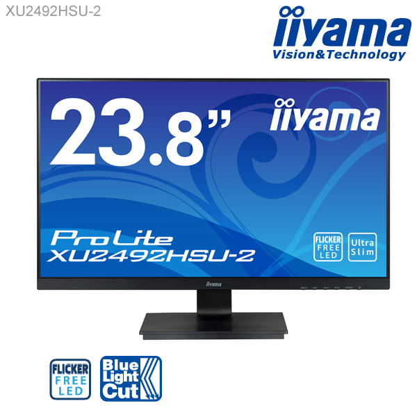 【エントリーでポイント10倍♪】iiyama 液晶ディスプレイ ProLite XU2492HSU-2 23.8型 IPS方式パネル ワイド モニター パソコン用 HDMI フルHD LED 1920x1080 ブルーライト低減 新品