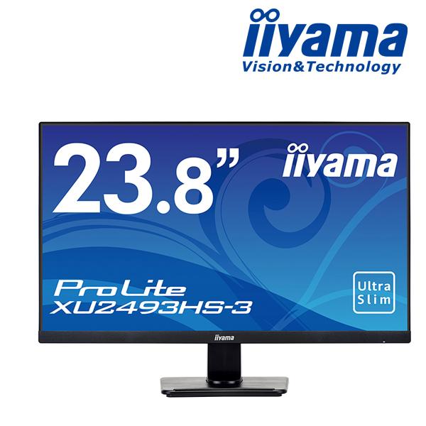 【エントリーでポイント7倍】モニターiiyama ProLite XU2493HS-3 23.8型 液晶ディスプレイ IPS方式 広視野角 ノングレア液晶 1920×1080 フルHD ワイド ブルーライトカット 応答速度4ms(GtoG) <新品>