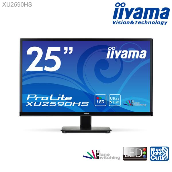 モニター ウルトラスリムラインパネル iiyama ProLite XU2590HS 25型 液晶ディスプレイ 【1920×1080/フルHD/ワイド/ブルーライトカット/HDCP対応/応答速度5ms(GtoG)/5000000:1(最大)】 <新品>