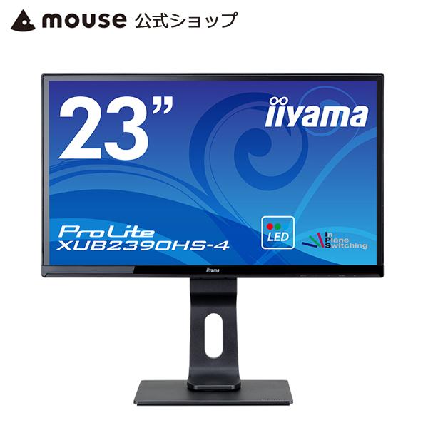 モニター iiyama ProLite XUB2390HS-4 23型ワイド 液晶ディスプレイ 1920×1080 フルHD 広視野角AH-IPSパネル 昇降スタンド&スィーベル ブルーライトカット 応答速度5ms(GtoG) 安心の3年保証!<新品>