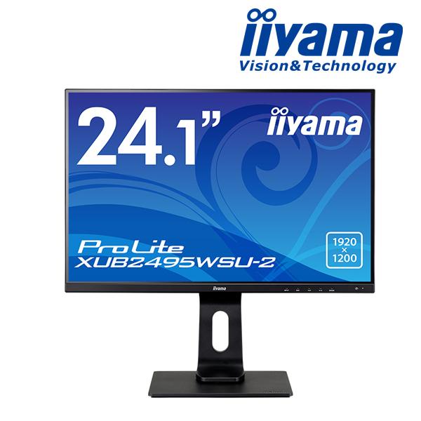 【エントリーでポイント7倍】モニターiiyama ProLite XUB2495WSU-2 24.1型 液晶ディスプレイ IPS方式 WUXGA 1920×1200対応 ブルーライトカット 昇降スタンド、ピボット、スウィーベル搭載 <新品>