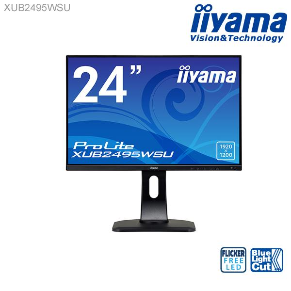【スマホエントリーで7倍】【モニター】iiyama ProLite XUB2495WSU 24.1型 液晶ディスプレイ 【IPS方式 /ノングレア液晶/WUXGA 1920×1200対応/ブルーライトカット/昇降スタンド、チルト、スウィーベル搭載】 <新品>