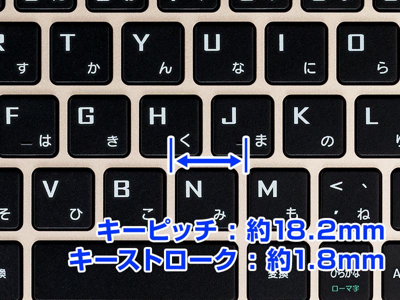 MB-B508H ノートパソコン パソコン 15.6型 IPSパネル Core i7-8565U 8GB メモリ 512GB M.2 SSD mouse マウスコンピューター PC BTO 新品