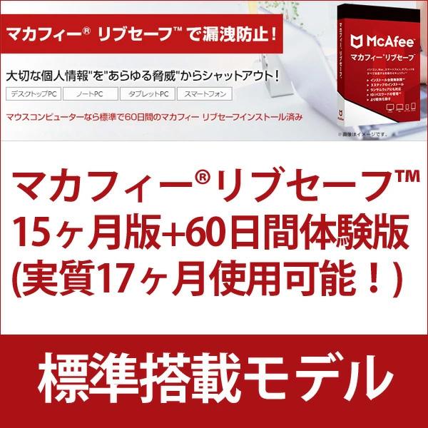 【期間限定★ポイント20倍】LM-iH700SD-SH2-MA-SD デスクトップ パソコン Core i5-8400 8GB メモリ 240GB SSD 2TB HDD WPS Office付き mouse マウスコンピューター PC BTO 新品