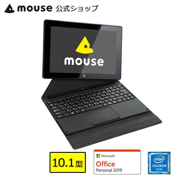 MT-WN1004-V2-AP 着脱式キーボード標準付属 10.1型 タブレット型PC Windows 10 Celeron N4100 4GB メモリ 64GB ストレージ Microsoft Office付き 10点マルチタッチ対応 軽量 新品 マウスコンピューター