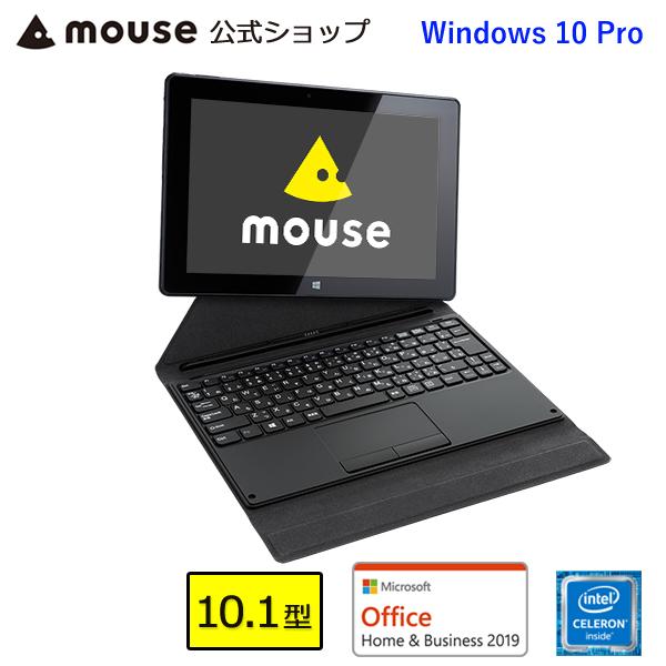 【エントリーでポイント7倍♪7/21 20時~】MT-WN1004-Pro-AB 着脱式キーボード標準付属 10.1型 タブレット型PC! Windows 10 Pro Celeron N4000 4GB メモリ 64GB ストレージ 10点マルチタッチ対応 Office付き 新品 マウスコンピューター mouse