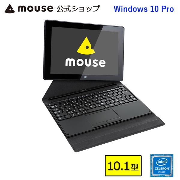 MT-WN1004-V2-Pro 着脱式キーボード標準付属 10.1型 タブレット型PC Windows 10 Pro Celeron N4100 4GB メモリ 64GB ストレージ 10点マルチタッチ対応 軽量 本体約640g 新品 マウスコンピューター mouse