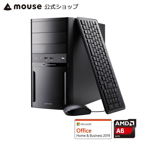 【エントリーでポイント10倍♪】【ポイント10倍♪】LM-AR410EN-MA-AB デスクトップ パソコン AMD A6-9500 APU 8GB メモリ 1TB HDD Microsoft Office付き mouse マウスコンピューター PC BTO 新品