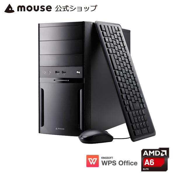 【エントリーでポイント10倍♪】【ポイント10倍♪】LM-AR410EN-MA デスクトップ パソコン AMD A6-9500 APU 8GB メモリ 1TB HDD WPS Office付き mouse マウスコンピューター PC BTO 新品