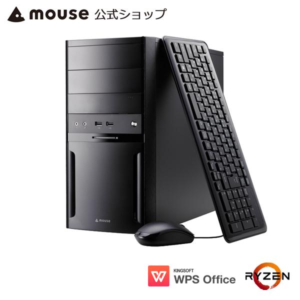 【エントリーでポイント7倍】+【ポイント3倍♪】LM-AG400BN-M2S2-MA デスクトップ パソコン AMD Ryzen 5 3600 8GB メモリ 256GB M.2 SSD GeForce GTX1650 WPS Office付き mouse マウスコンピューター PC BTO 新品