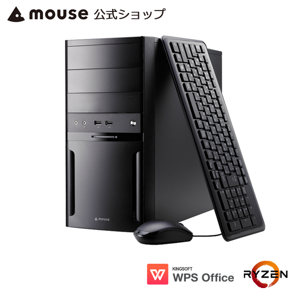 【エントリーでポイント7倍】+【ポイント5倍♪】LM-AG400XN-M2SH2-MA デスクトップ パソコン AMD Ryzen 7 3700X 8GB メモリ 256GB M.2 SSD 1TB HDD GeForce GTX1650 WPS Office付き mouse マウスコンピューター PC BTO 新品