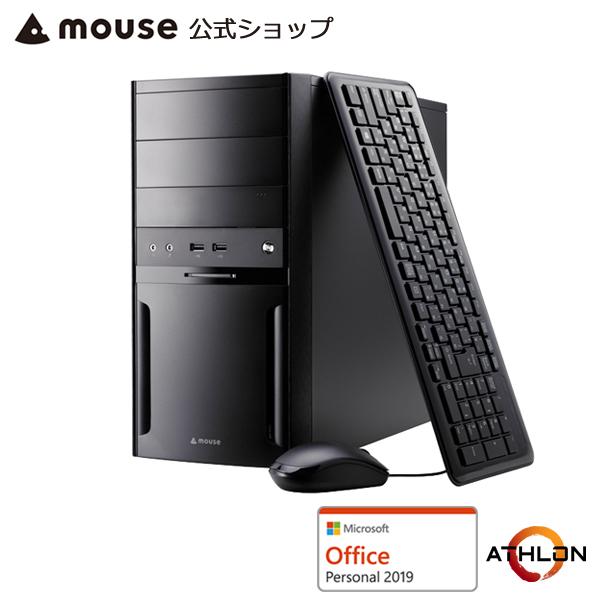 【ポイント5倍♪】LM-AR420B2N-MA-SS-AP デスクトップ パソコン AMD Athlon 200GE 8GB メモリ 512GB M.2 SSD Microsoft Office付き mouse マウスコンピューター PC BTO 新品