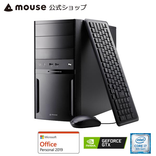 【エントリーでポイント7倍】+【ポイント10倍♪】LM-iG810H2N-S2H2-MA-AP デスクトップ パソコン Core i7-9700K 8GB メモリ 256GB M.2 SSD(NVMe) 2TB HDD GeForce GTX 1660 Microsoft Office付き mouse マウスコンピューター PC BTO 新品