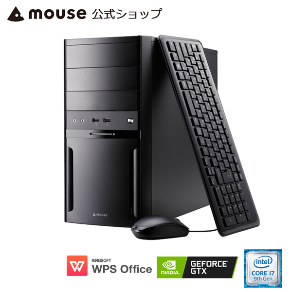 【エントリーでポイント7倍】+【ポイント10倍♪】LM-iG810H2N-S2H2-MA デスクトップ パソコン Core i7-9700K 8GB メモリ 256GB M.2 SSD(NVMe) 2TB HDD GeForce GTX 1660 WPS Office付き mouse マウスコンピューター PC BTO 新品
