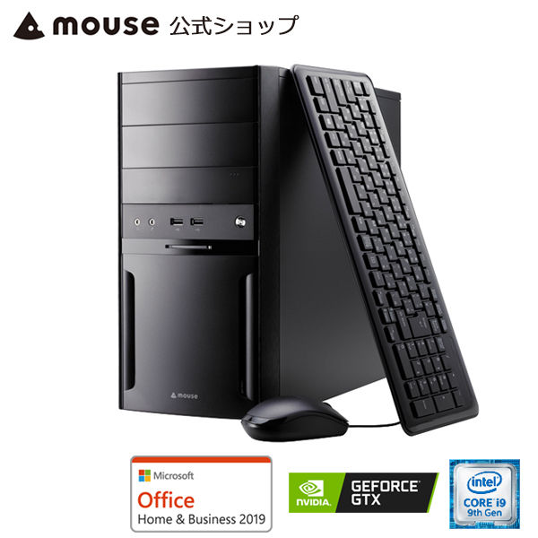 【ポイント10倍♪】LM-iG810U4N-M2SH2-MA-AB デスクトップ パソコン Core i9-9900K 16GB メモリ 256GB M.2 SSD(NVMe) 1TB HDD GeForce GTX 1660 Microsoft Office付き mouse マウスコンピューター PC BTO 新品