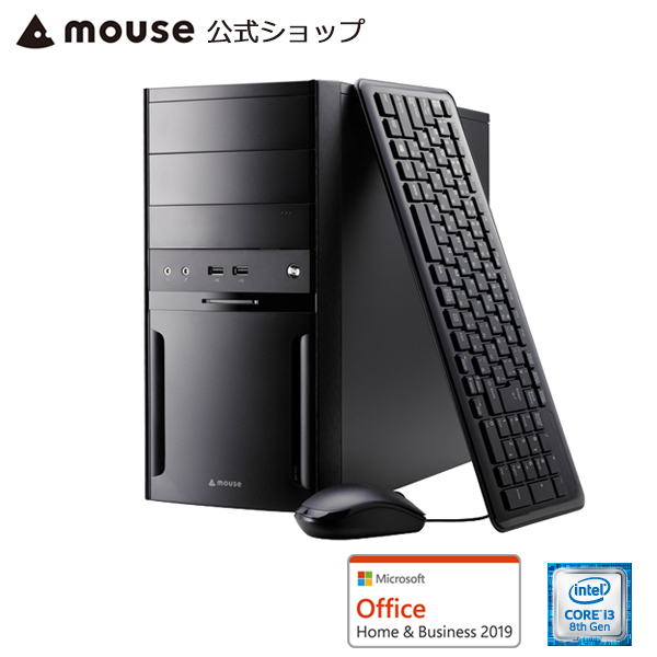 【ポイント10倍♪~5/13 15時まで】LM-iH700BN-MA-AB デスクトップ パソコン Core i3-8100 8GB メモリ 1TB HDD Microsoft Office付き mouse マウスコンピューター PC BTO 新品
