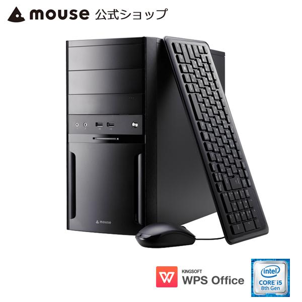 【ポイント10倍♪~3/18 15時まで】LM-iH700SN-SH-MA デスクトップ パソコン Core i5-8400 8GB メモリ 120GB SSD 2TB HDD WPS Office付き mouse マウスコンピューター PC BTO 新品