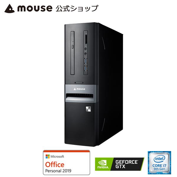 【エントリーでポイント7倍】+【ポイント5倍♪】LM-iGS410X4D-SH2-MA-AP デスクトップ パソコン Core i7-9700 8GB メモリ 256GB M.2 SSD 1TB HDD GeForce GTX1650 DVDドライブ Microsoft Office付き mouse マウスコンピューター PC BTO 新品