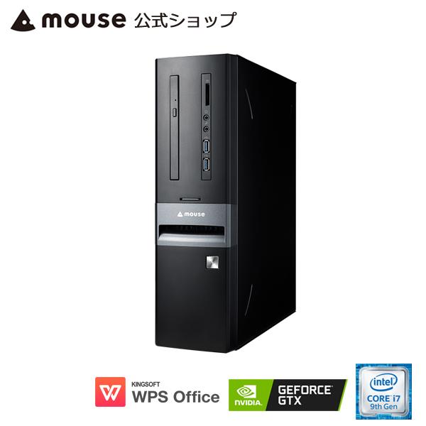 【ポイント5倍♪】LM-iGS410X4D-SH2-MA デスクトップ パソコン Core i7-9700 8GB メモリ 256GB M.2 SSD 1TB HDD GeForce GTX1650 DVDドライブ WPS Office付き mouse マウスコンピューター PC BTO 新品