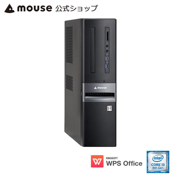 【エントリーでポイント5倍♪~3/31 09:59まで】【ポイント10倍♪~4/15 15時まで】LM-iHS410BD-MA デスクトップ パソコン Core i3-8100 8GB メモリ 2TB HDD WPS Office付き mouse マウスコンピューター PC BTO 新品