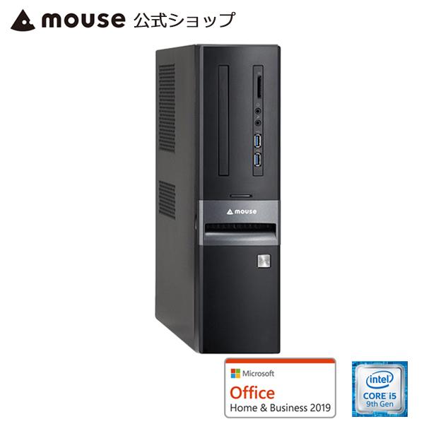 【エントリーでポイント7倍】+【ポイント10倍♪】LM-iHS410SD-SH-MA-AB デスクトップ パソコン Core i5-9400 8GBメモリ 128GB M.2 SSD 1TB HDD Microsoft Office付き mouse マウスコンピューター PC BTO 新品