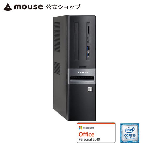 【エントリーでポイント7倍】+【ポイント10倍♪】LM-iHS410SD-SH-MA-AP デスクトップ パソコン Core i5-9400 8GB メモリ 128GB M.2 SSD 1TB HDD Microsoft Office付き mouse マウスコンピューター PC BTO 新品