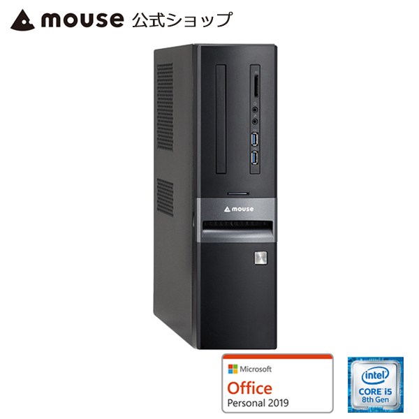 【ポイント10倍♪~4/15 15時まで】LM-iHS410SD-SH-MA-AP デスクトップ パソコン Core i5-8400 8GB メモリ 120GB SSD 1TB HDD Microsoft Office付き mouse マウスコンピューター PC BTO 新品