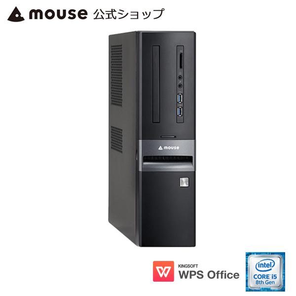 【ポイント10倍♪~4/15 15時まで】LM-iHS410SD-SH-MA デスクトップ パソコン Core i5-8400 8GB メモリ 1TB HDD 120GB SSD WPS Office付き mouse マウスコンピューター PC BTO 新品