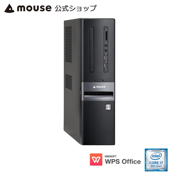 【エントリーでポイント7倍】+【ポイント10倍♪】LM-iHS410XD-SH-MA デスクトップ パソコン Core i7-9700 8GB メモリ 128GB M.2 SSD 1TB HDD WPS Office付き mouse マウスコンピューター PC BTO 新品
