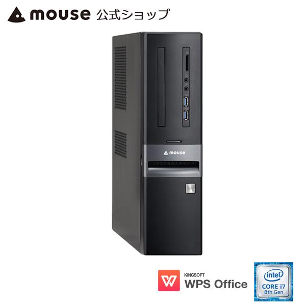 【エントリーでポイント5倍♪~3/31 09:59まで】【ポイント10倍♪~4/15 15時まで】LM-iHS410XD-SH-MA デスクトップ パソコン Core i7-8700 8GB メモリ 120GB SSD 1TB HDD WPS Office付き mouse マウスコンピューター PC BTO 新品