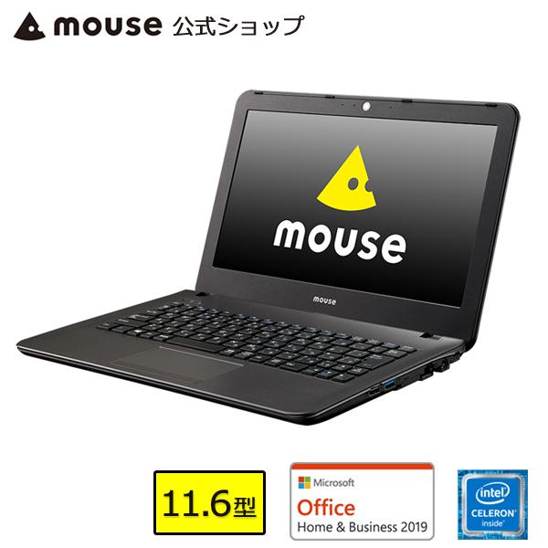 【ポイント5倍♪】ノートパソコン office付き 新品 mouse C1-MA-AB 11.6型 Celeron N4100 8GB メモリ 240GB SSD Microsoft Office付き mouse マウスコンピューター PC BTO