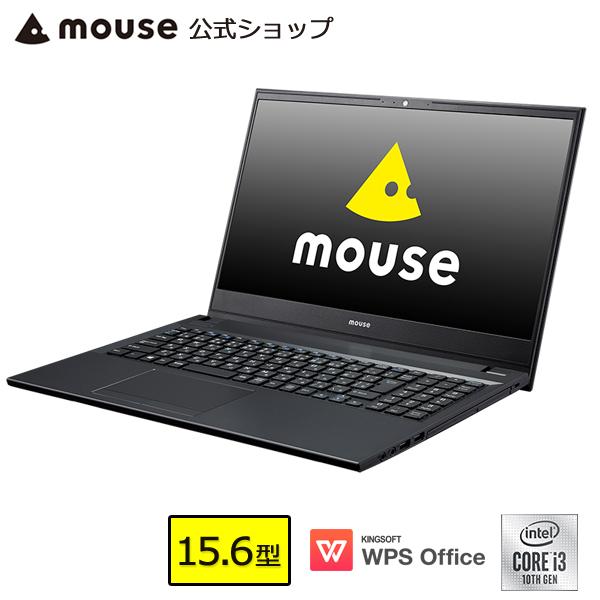 ノートパソコン office付き 新品 mouse F5-i3-MA-SD パソコン 15.6型 Windows10 Core i3-10110U 8GB メモリ 256GB M.2 SSD 1TB HDD WPS Office付き mouse マウスコンピューター PC BTO