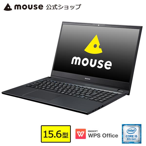 【ポイント5倍♪】ノートパソコン office付き 新品 mouse F5-i5-MA パソコン 15.6型 Windows10 Core i5-8265U 8GB メモリ 256GB SSD 1TB HDD DVDドライブ WPS Office付き mouse マウスコンピューター PC BTO