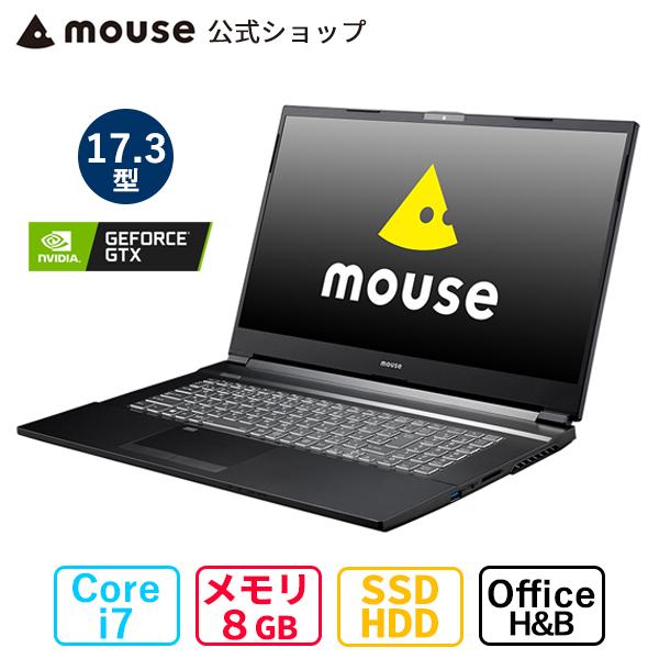 本物の 【新生活応援★2,000円OFFクーポン対象 8GB】mouse K7-MA-AB 17.3型 Core BTO i7-10750H 8GB メモリ PC 512GB M.2 SSD 1TB HDD GeForce GTX1650 ノートパソコン office付き 新品 mouse マウスコンピューター PC BTO, ルーペの惑星:2c89803c --- themezbazar.com