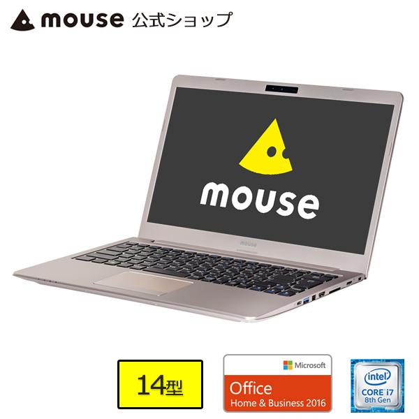 【エントリーでポイント5倍♪~3/31 09:59まで】MB-B400H-A ノートパソコン パソコン 14型 Core i7-8550U 8GB メモリ 256GB M.2 SSD Microsoft Office付き mouse マウスコンピューター PC BTO 新品
