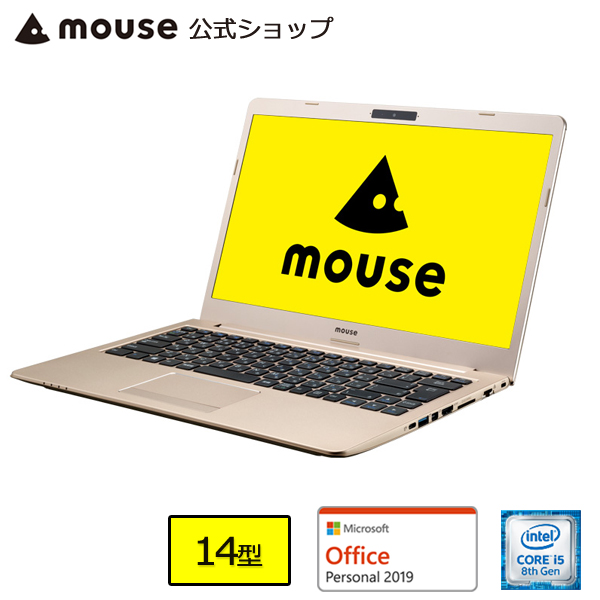 【エントリーでポイント7倍♪7/21 20時~】【ポイント10倍♪】MB-B401S-AP ノートパソコン パソコン 14型 Core i5-8265U 8GB メモリ 1TB HDD Microsoft Office付き mouse マウスコンピューター PC BTO 新品