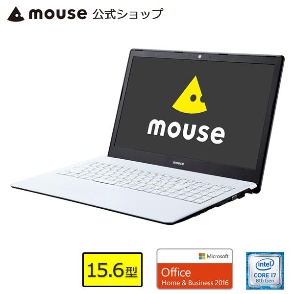 MB-B507H-A ノートパソコン パソコン 15.6型 IPSパネル Core i7-8550U 8GB メモリ 512GB M.2 SSD Microsoft Office付き mouse マウスコンピューター PC BTO 新品