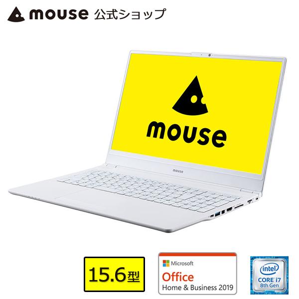 【エントリーでポイント7倍】m-Book B509H-A ノートパソコン パソコン 15.6型 Core i7-8565U 8GB メモリ 256GB M.2 SSD IPSパネル Microsoft Office付き mouse マウスコンピューター PC BTO 新品
